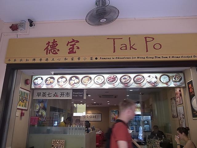 <p>チャイナタウンの中華です</p>