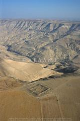Wadi Mujib - North face Paragliding