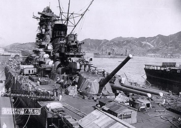 Slagskibet Yamato