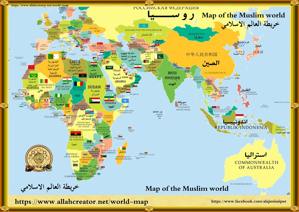 Map Of Africa Europe And Middle East.Asia Africa Europe خريطة الشرق الاوسط Map Of The Middle Ea