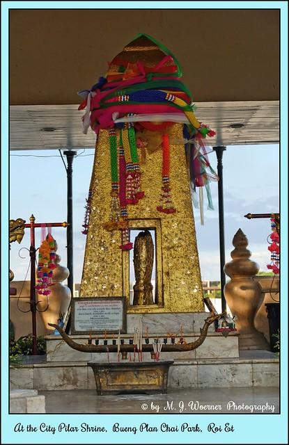 The City Pilar Shrine, Bueng Plan Chai Park, Roi Et 03/7