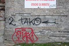Bulgaria-0147