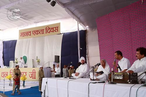 Family of Chacha Pratap Singh Ji