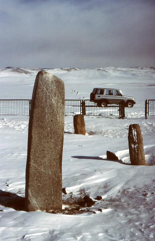 MONGOLIA 1994 02-0009