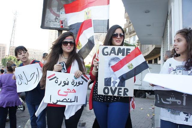 Against Mohamed Morsi protesters