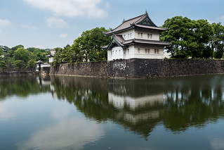Tokyo Imperial Palace  & reflection