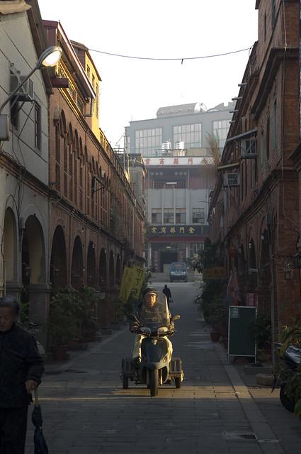 KMI07  Mofan Street - Kinmen - Taiwan