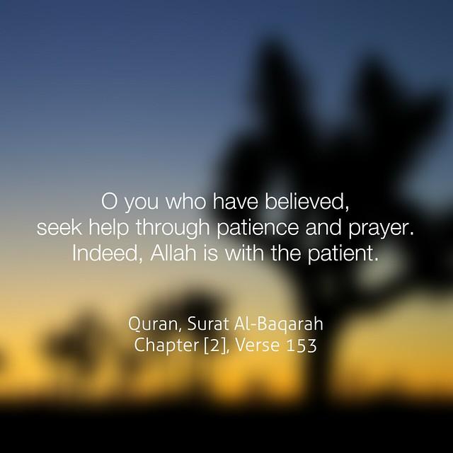 Quran, Surah Al-Baqara (2), Verse 153