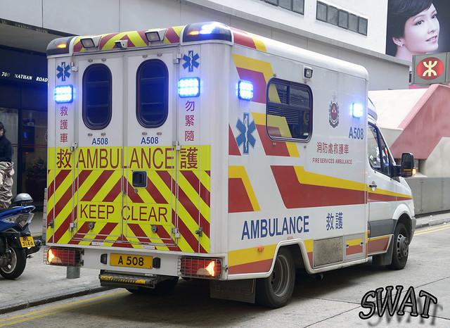香港消防處救護服務 A 508