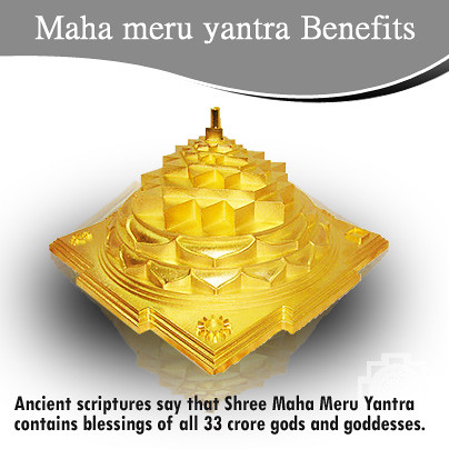 Maha Meru yantra Benefits | Maha Meru yantra Benefits for ho