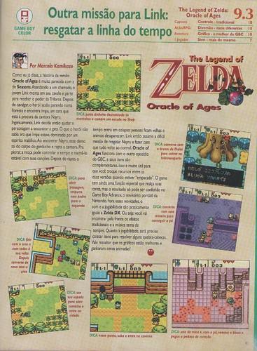 Super Gamepower n.85 - p.2