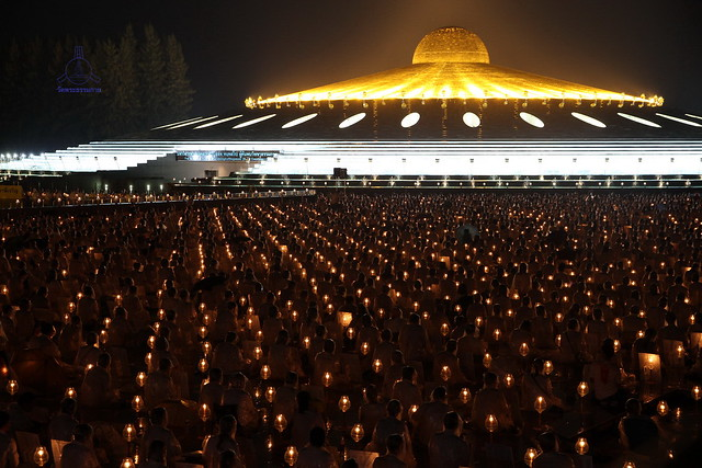 96 Years of Dhammakaya Knowledge (2013) The Dhammakaya Master Day, 19 September 2556 BE