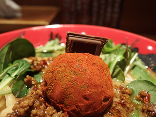 Chocolate Miso Ramen @ Menya Musashi Niten @ Ikebukuro
