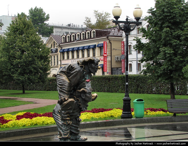 Clown Statue, Moscow