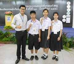 ได้รับรางวัลรองชนะเลิศอันดับ 1 ระดับเหรียญทอง ระดับประเทศ โครงงานการงานอาชีพและเทคโนโลยี ม.4-6 ในงานศิลปหัตถกรรมนักเรียนแห่งชาติ ครั้งที่ 63 ระหว่างวันที่ 18-20 กุมภาพันธ์ 2557