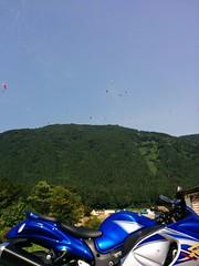 Sky Shishiku Paragliding
