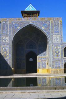 Found Photo - Iran - Isfahan - Shah Mosque 3 - Oct 1976.tif