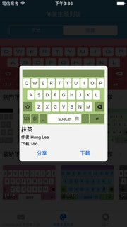 Download Theme | by zhihmeng