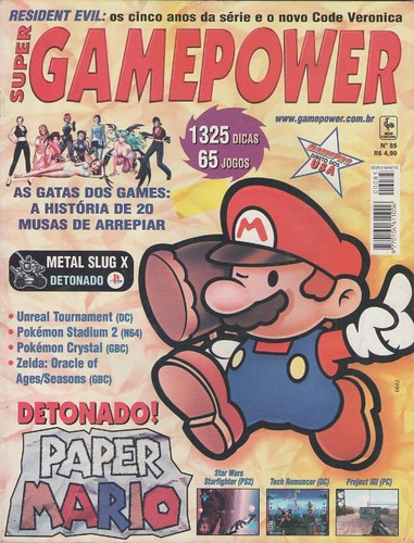 Super Gamepower n.85 - capa