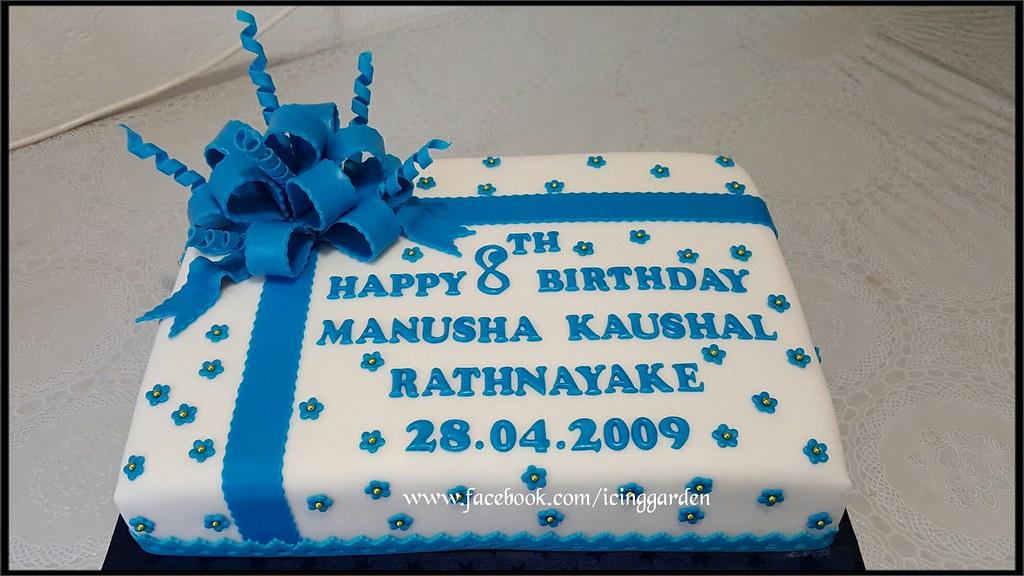 Outstanding Birthday Cake 8 Th Birthday Cake Gift Design Cake Fo Flickr Funny Birthday Cards Online Bapapcheapnameinfo