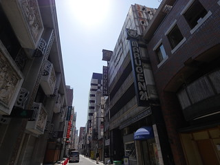 Ginza Streets
