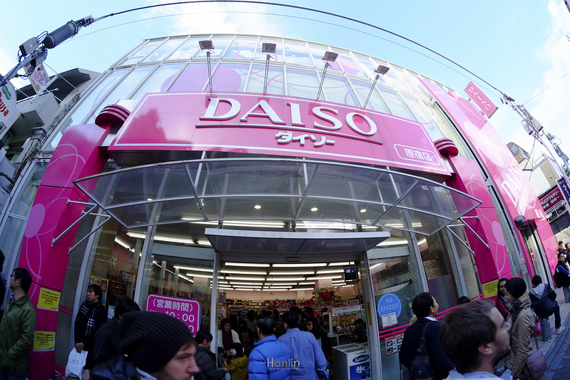 33-DSCF2219-Daiso Harajuku