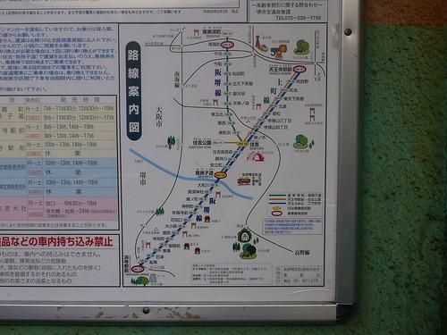 Minami-Kasumicho Station, Hankai Tramway | by Kzaral