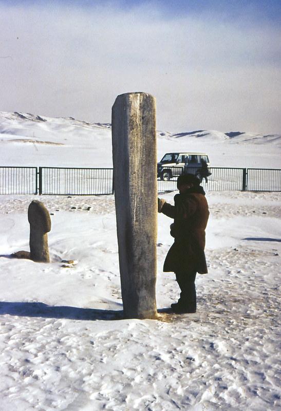 MONGOLIA 1994 02-0016