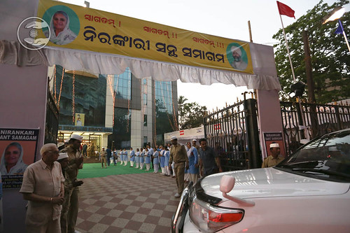 Main Entrance of Satsang Venue