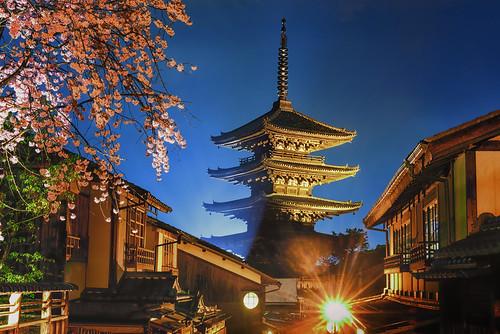 Hokan-ji 法観寺 Yasaka Pagoda 八坂塔