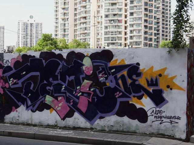 Shanghai  Street art graff  by Dezio