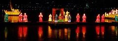 Baekje Lanterns at Seokcho Lake