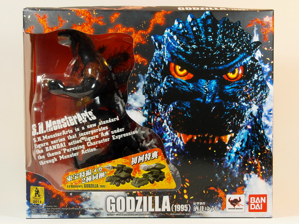 Bandai S H Monsterarts Godzilla 1995 ゴジラ 1995 Burning Godzilla Desugoji デスゴジ Box Art A Photo On Flickriver