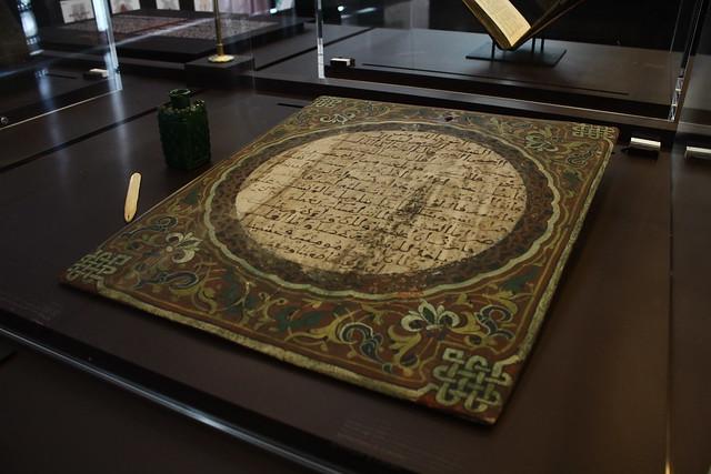 Planche à Coran, période islamique - Splendeurs de l'écriture au Maroc, Manuscrits rares et inédits à l'Institut du monde arabe