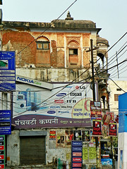 Varanasi 676  Bhelupur