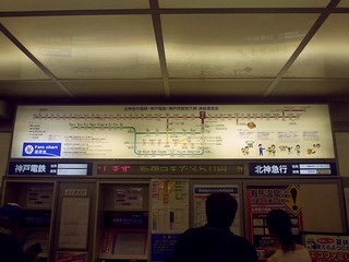 Tanigami Station   by Kzaral