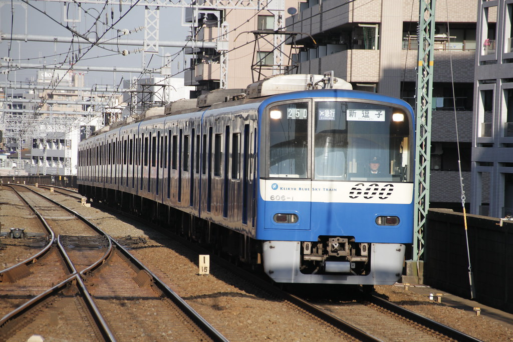 KEIKYU Type 600 BLUE SKY TRAIN
