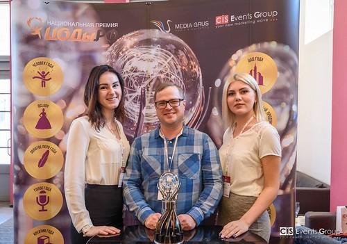 BIT-2017 (Saint Petersburg, 20.04)   by CIS Events Group