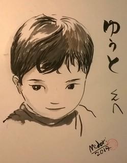 フリマ・サクラ作品 | by midorigo