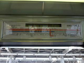 Nankai Main Line | by Kzaral