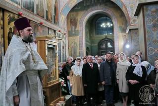 Софийский собор 225