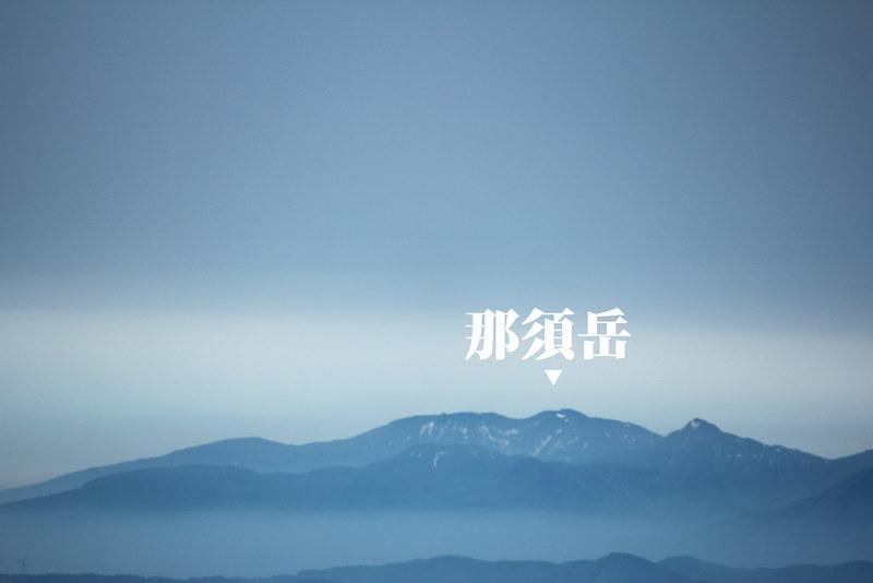 磐梯山_50
