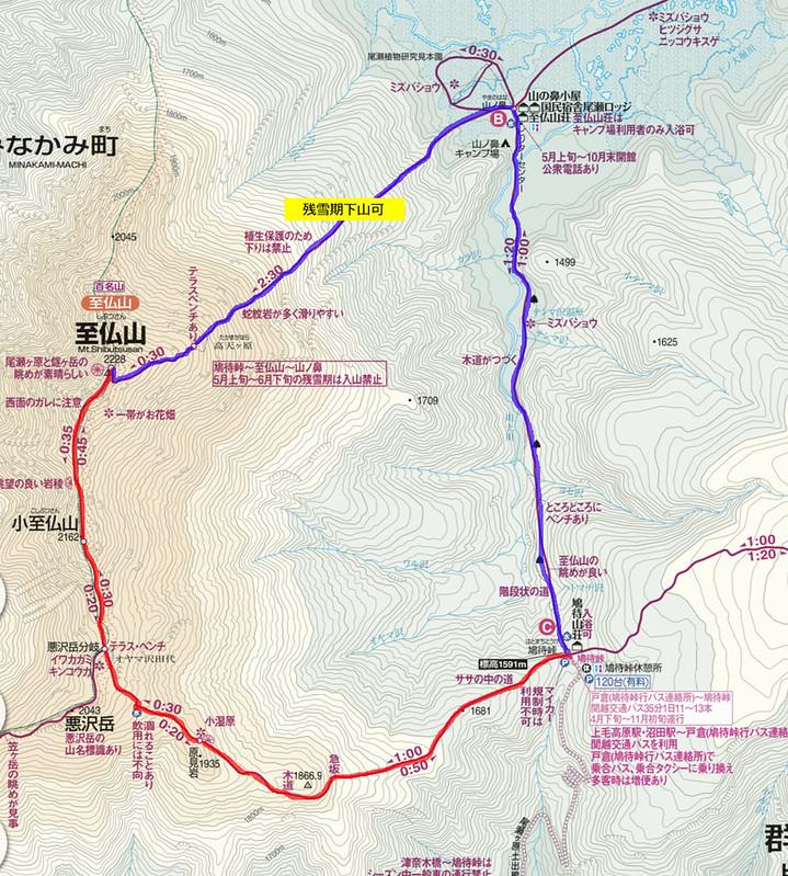 20130504_至仏山地図
