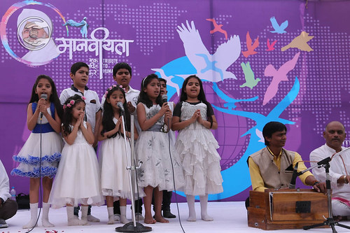 Avtar Bani by Baby Vanshika and Saathi from Nagpur