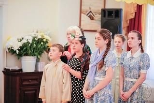 Покровский собор 830