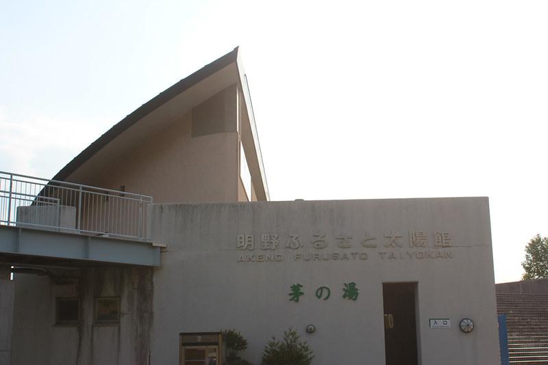 茅ヶ岳_56