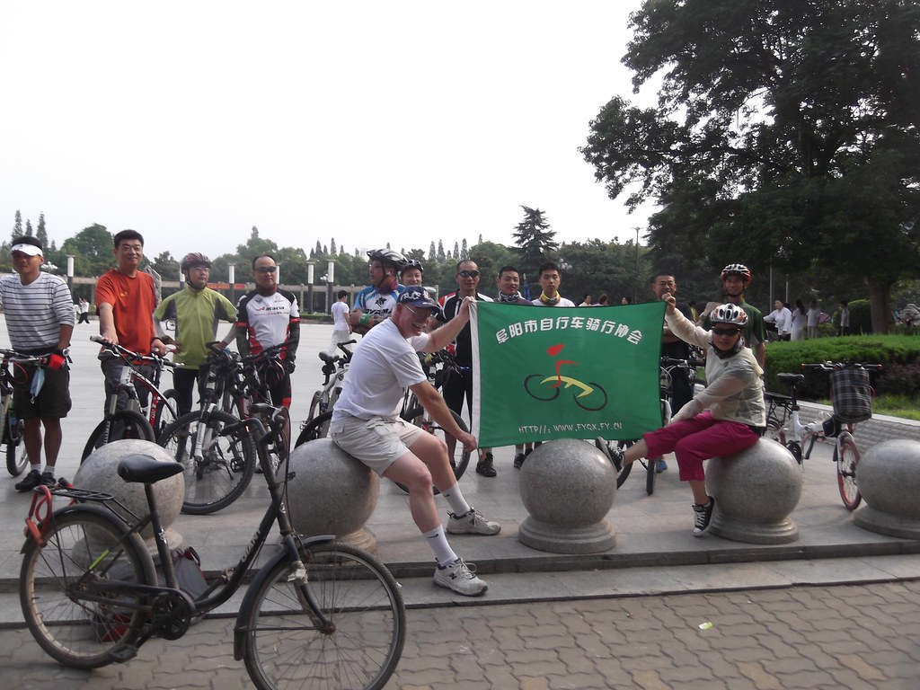 Tim Robertson with Fuyang cycling club, June 2013