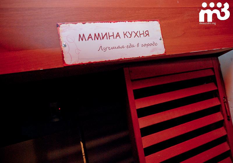 15092013_Kredens_openparty_i.evlakhov@mail.ru-22