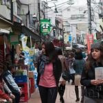 Tokyo-Yanaka-05