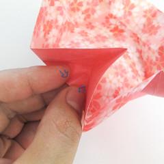 สอนวิธีการพับกระดาษเป็นดอกมะเฟือง (Origami Carambola) 020